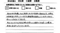 syuryo-kigyo010002.png